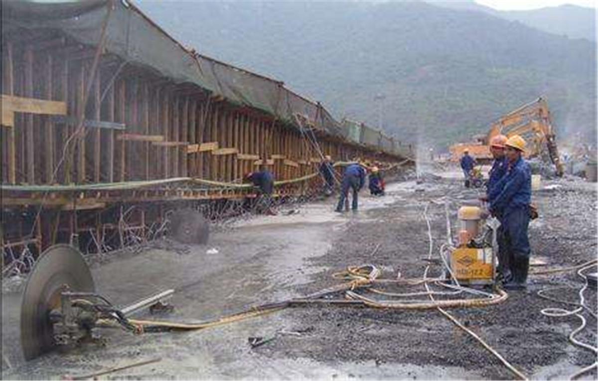 Concrete Pavement Construction Technology